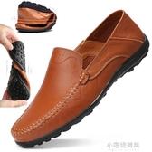男鞋豆豆鞋男軟皮休閒鞋皮鞋英倫軟底懶人鞋男駕車鞋『小宅妮時尚』