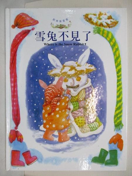 【書寶二手書T1/少年童書_JKF】雪兔不見了_張哲銘