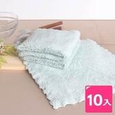 【AXIS 艾克思】素色雙面珊瑚絨方形擦拭巾.抹布_10入