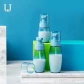 雙J旅行分裝瓶套裝噴霧瓶化妝品空瓶補水超細霧噴水瓶乳液瓶噴壺 格蘭小舖