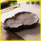 【快樂購】茶盤 小號茶盤現代簡約紫砂茶台禪意陶瓷茶托