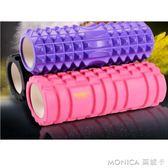 泡沫軸瑜伽柱狼牙棒滾筒輪按摩滾軸肌肉放鬆健身 莫妮卡小屋 igo
