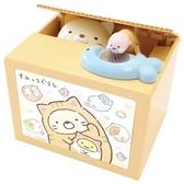 日本 角落小夥伴 偷錢箱存錢筒 黃.貓咪 SHN37671 SHINE公司貨