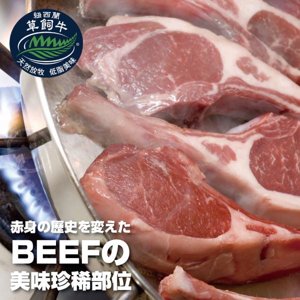 【免運直送】紐西蘭頂級小牛OP肋排3盒組(400公克/1盒)