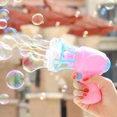兒童泡泡機青蛙泡泡機兒童大風扇電動發射全自動吹泡泡  玩具貝兒鞋櫃