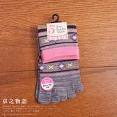 【京之物語】5 Toe Socks花苞條紋女性五趾襪-黑色/卡其色/藍色/灰色