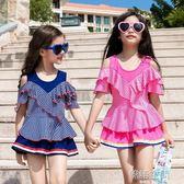 兒童泳衣女童大中小童女孩公主泳裝 連體裙式寶寶韓國溫泉游泳衣 韓語空間