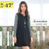 氣質洋裝--典雅條紋撞色拼接荷葉個性流蘇項鍊A字寬鬆長袖連衣裙(黑L-3L)-A376眼圈熊中大尺碼