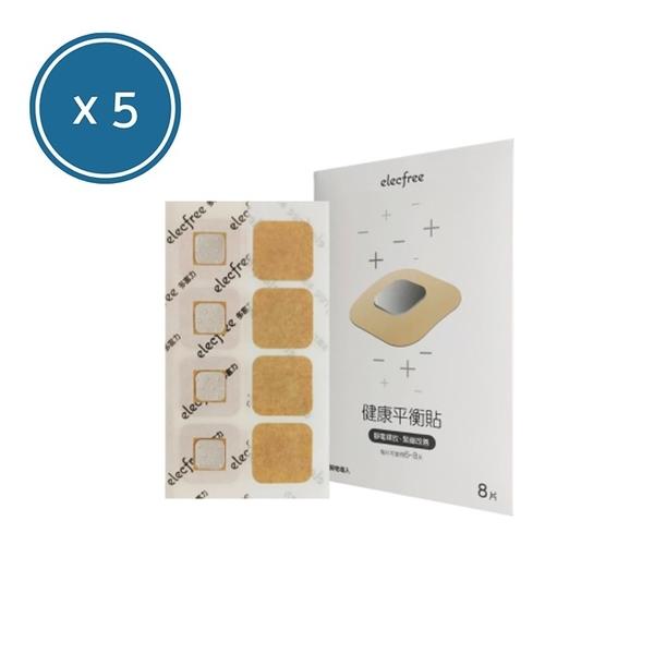 【放電貼】健康平衡貼套組(8片裝,5包)