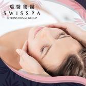 【高雄】瑞醫SWISSPA玫瑰保濕臉部護理60分+美背香氛紓穴30分
