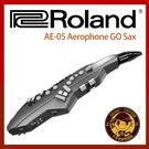 Roland AE-05 薩克斯風 Aerophone GO 數位薩克斯風 AE05 電子吹管/電子薩克斯