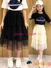 女童半身裙紗裙夏天兒童蛋糕裙中大童網紗蓬蓬長裙子【淘嘟嘟】