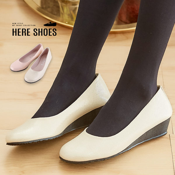 [Here Shoes]MIT台灣製皮面舒適淺口簡約甜美圓頭小楔型坡跟4CM娃娃鞋─AI7982