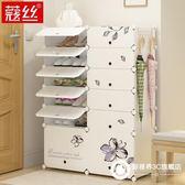 鞋櫃鞋架 簡易家用小鞋櫃省空間經濟型門口組裝防塵多層簡約