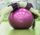 梵酷加厚防爆環保無味兒童孕婦分娩健身瑜伽球LK1225『毛菇小象』