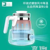 暖奶器 媽媽嬰兒恒溫調奶器玻璃熱水壺智慧全自動熱暖沖泡粉機溫奶器 童趣屋