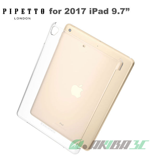 "Pipetto Protective Shell 2018/2017 iPad 9.7"" 透明保護背蓋"