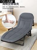 折疊床 折疊床單人辦公室午休躺椅家用便攜簡易陪護床行軍床午睡神器