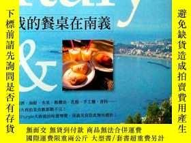 二手書博民逛書店罕見我的餐桌在南義Y188953 PURPLE 皇冠 ISBN: