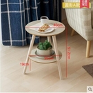 型室主義沙發邊桌小茶几簡約現代實木腿茶几...
