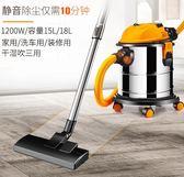 吸塵器家用強力大功率手持式小型迷你超靜音工業吸塵機干濕吹 GB4728『東京衣社』