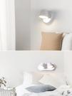 壁燈床頭臥室過道裝飾小燈