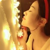 led彩燈串燈閃燈雪花燈直播背景裝飾