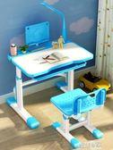 兒童書桌椅 兒童學習桌家用書桌書柜組合套裝小學生寫字桌課桌椅簡約男孩女孩【全館九折】