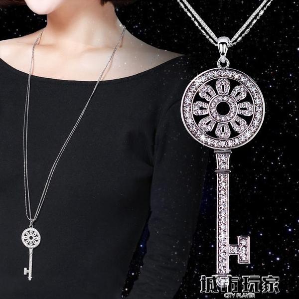掛鍊 日韓國百搭時尚長款毛衣鍊鑰匙項鍊誇張女配件掛飾掛鍊飾品女  新年禮物