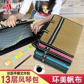 試捲夾文件夾多層學生收納a4 手提包包文件袋商務帆布風琴包捲子夾 快速出貨