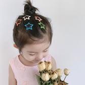 7個裝糖果色星星髮夾兒童可愛閃粉滴油bb夾卡子女童甜美彩色髮卡促銷好物