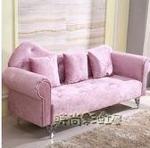 簡約歐式小型布藝沙發組合小戶型臥室雙人沙發客廳組裝三人貴妃椅mbs「時尚彩虹屋」