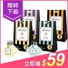 花仙子 香水衣物香氛袋(3入) 多款可選...