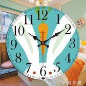家用靜音掛錶可愛時鐘兒童房卡通掛鐘創意大氣掛墻鐘  伊鞋本鋪