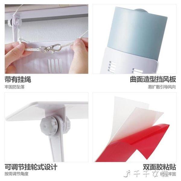 空調擋風板可伸縮空調罩出風口導風檔遮風罩擋板YXS