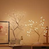 檯燈 LED台燈臥室床頭燈ins小夜燈羽毛臥室裝飾少女心星星燈 【母親節特惠】