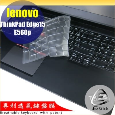 【Ezstick】Lenovo ThinkPad E560P 系列 專利透氣奈米銀抗菌TPU鍵盤保護膜