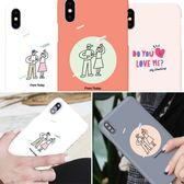 韓國 情侶塗鴉 硬殼 手機殼│S7 Edge S8 S9 S10 S10E Note5 Note8 Note9 Note10│z8827