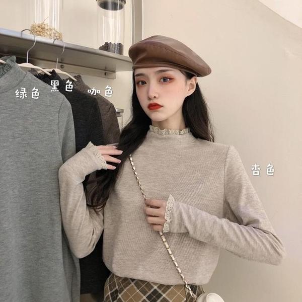限時特銷 冬季新款加絨加厚蕾絲花邊假兩件針織打底衫女長袖上衣毛衣