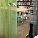 Dazo設計紗簾-紡紗綠 寬140cm×高250cm 窗紗/門簾/隔間簾/搭配窗簾布簾使用【MSBT 幔室布緹】