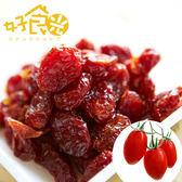 (限定)聖女蕃茄鮮果乾(150g)-優雅的1口吃進滿滿茄紅素