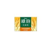 綠的抗菌皂 天然燕麥精華100g 天然茶樹精油100g 天然火山白泥100g 效期2025.03【淨妍美肌】