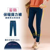 褲子MIT發熱刷毛刷毛保暖彈力鬆緊長褲LIYO理優E831003