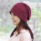 男女包套頭薄款頭巾帽睡覺帽冬冬季光頭化療成人透氣月子帽 芊惠衣屋