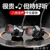 耳機有線高音質適用于vivo華為oppo小米蘋果手機圓孔typec入耳式3.5mm 蘿莉新品