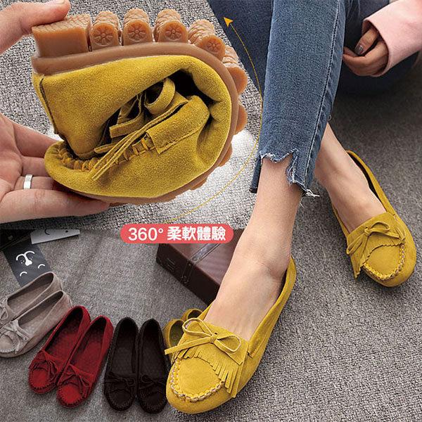 包鞋.經典不敗款流蘇平底豆豆鞋.黑/灰/黃/紅.版型偏小【鞋鞋俱樂部】【054-1619】