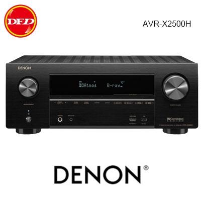 DENON 天龍 AVR-X2500H 7.2聲道4K AV環繞收音擴大機 綜合擴大機 綜擴 公司貨