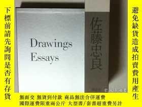 二手書博民逛書店佐藤忠良罕見1箱(全2冊 1.Sculpture 2. Drawings Essays)Y216884 佐藤忠