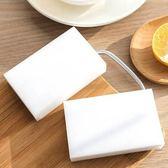 現貨-神奇海綿 科技海綿 萬用神奇奈米海綿 廚房清潔 皮椅去汙【B037】『蕾漫家』