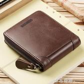 新款男式皮夾錢夾男士錢包短款拉錬多功能駕駛證卡包牛皮 卡布奇諾